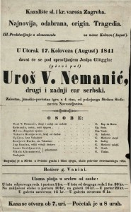 Uroš V. Nemanić, drugi i zadnji car serbski : Zalostna, junačko-povestna igra u 4 čina