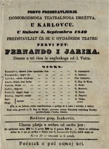 Fernando i Jarika : Drama u tri čina iz englezkoga / od J. Vuića
