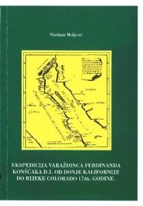Ekspedicija Varaždinca Ferdinanda Konšćaka D. I. od Donje Kalifornije do rijeke Colorado 1746. godine