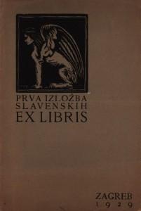 Prva izložba slavenskih ex libris