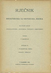 Sv. 51 : prikladati-probavljati : Rječnik hrvatskoga ili srpskoga jezika