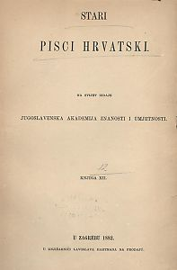 Dio 1 : Drame : Stari pisci hrvatski