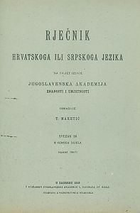 Sv. 36 : nošeńe-obući : Rječnik hrvatskoga ili srpskoga jezika