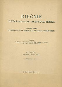 Sv. 93 : 3. dvadeset i drugoga dijela : zategńeńe-zdur : Rječnik hrvatskoga ili srpskoga jezika