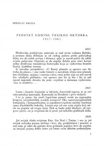 Pedeset godina Velikog oktobra : Bulletin Zavoda za likovne umjetnosti Jugoslavenske akademije znanosti i umjetnosti