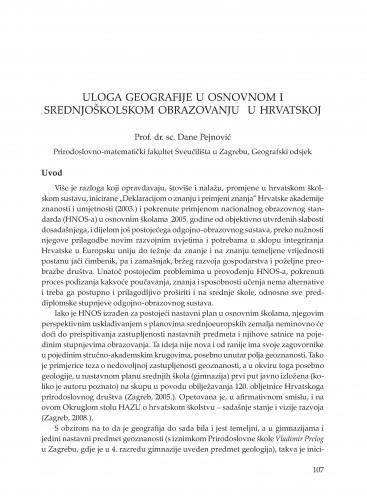 Uloga geografije u osnovnom i srednjoškolskom obrazovanju u Hrvatskoj