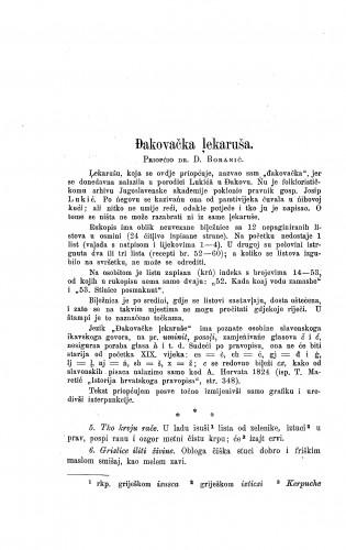 Đakovačka lekaruša / D. Boranić