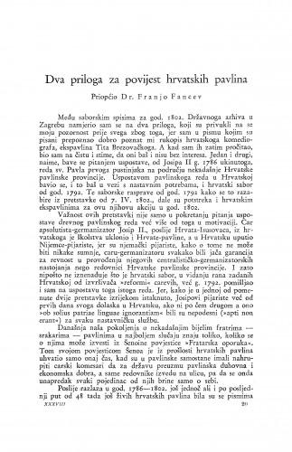 Dva priloga za povijest hrvatskih Pavlina : Starine