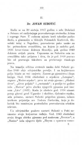 Dr. Jovan Subotić : [nekrolog] / F. Rački