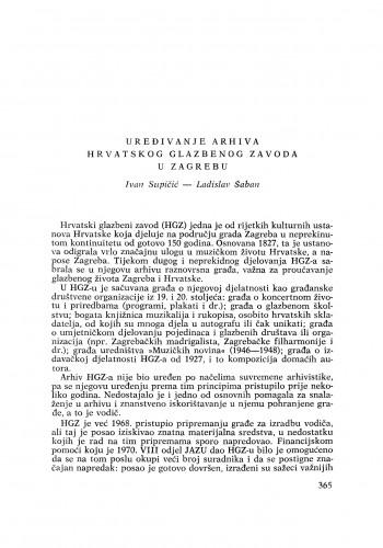 Uređivanje arhiva Hrvatskog glazbenog zavoda u Zagrebu : [izvještaji i rasprave] / I. Supičić i L. Šaban