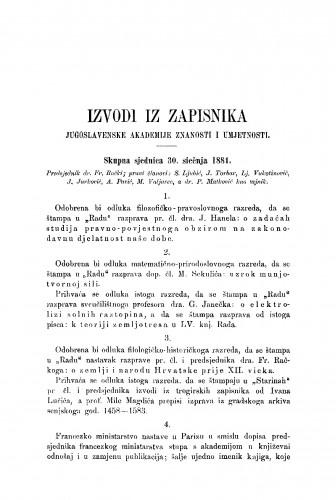 Izvodi iz zapisnika Jugoslavenske akademije znanosti i umjetnosti [1880] : RAD