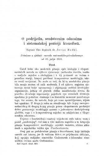O podrijetlu, srodstvenim odnosima i sistematskoj poziciji ktenoforâ