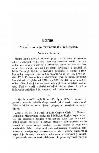 Nešto iz udruge varaždinskih vodeničara : Zbornik za narodni život i običaje