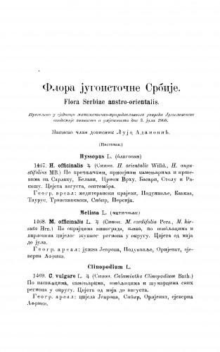 Flora jugoistočne Srbije