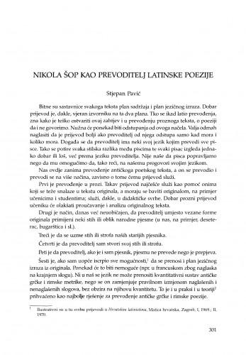 Nikola Šop kao prevoditelj latinske poezije