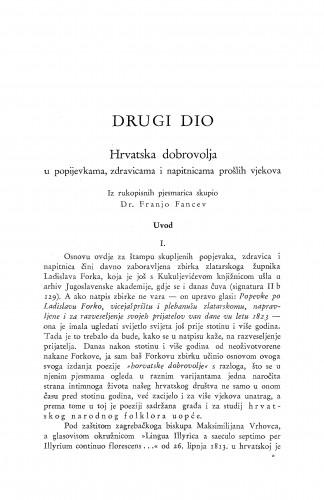 Hrvatska dobrovolja u popijevkama, zdravicama i napitnicama prošlih vjekova / F. Fancev