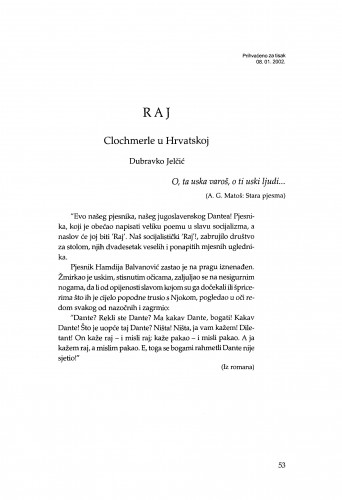 Raj - Clochmerle u Hrvatskoj