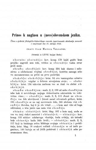 Prinosi k naglasu u (novo)slovenskom jeziku