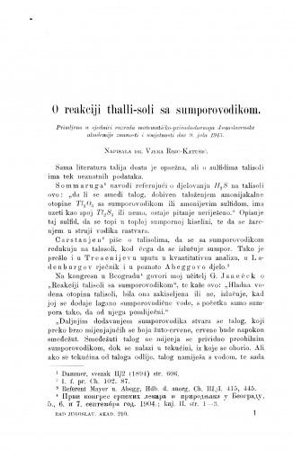 O reakciji thalli-soli sa sumporovodikom