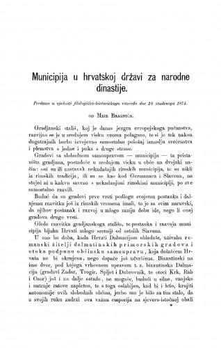 Municipija u hrvatskoj državi za narodne dinastije : RAD