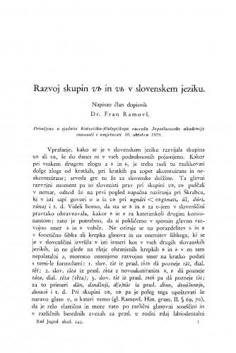 Razvoj skupin v' in v'? v slovenskem jeziku