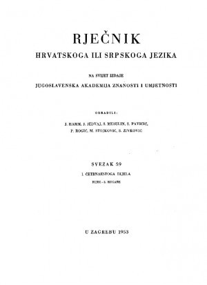 Sv. 59 : 1 četrnaestoga dijela : riječ-2 rugane. : Rječnik hrvatskoga ili srpskoga jezika