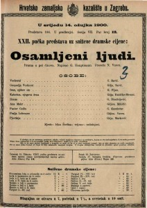 Osamljeni ljudi drama u pet činova / napisao G. Hauptmann