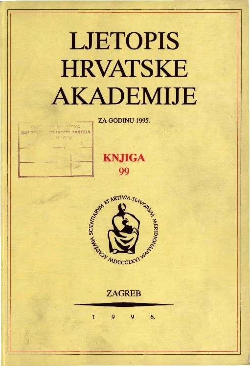1995. Knj.  99 : Ljetopis