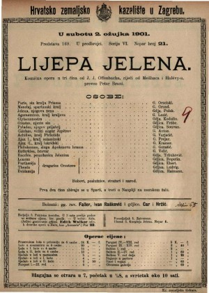 Lijepa Jelena komična opera u tri čina / od J. J. Offenbacha