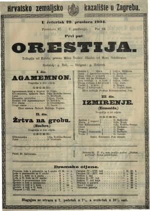 Orestija trilogija / od Eshila