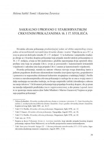 Sakralno i profano u starohrvatskim crkvenim prikazanjima 16. i 17. stoljeća : Krležini dani u Osijeku