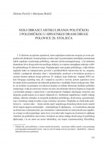 Neki obrasci artikuliranja političkog i polemičkog u hrvatskoj drami druge polovice 20. st. : Krležini dani u Osijeku