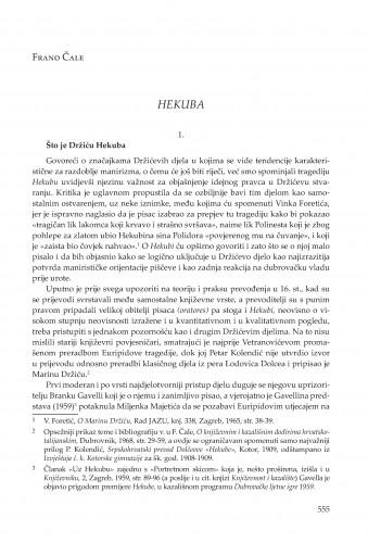 Hekuba