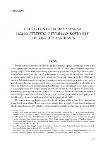 Društvena funkcija Sastanka vila na Velebitu, u Trnovi i Đakovu (1888) Ilije Okrugića Srijemca : Krležini dani u Osijeku