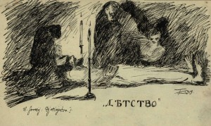 M.Gorky Djetinjstvo I