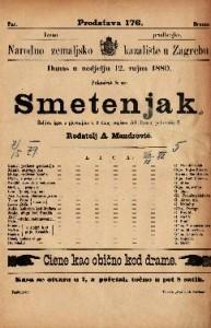 Smetenjak Šaljiva igra s pjevanjem u 3 čina / napisao Jul. Rosen