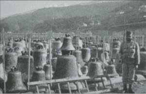 Groblje zvona