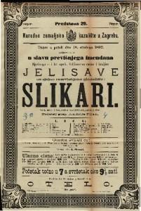 Slikari Vesela igra u 3 čina / napisao Adolf Wilbrandt