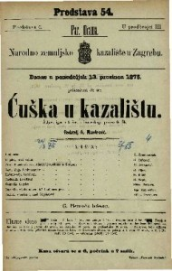 Ćuška u kazalištu šaljiva igra u 3 čina / s francezkoga preveo G. Šk.
