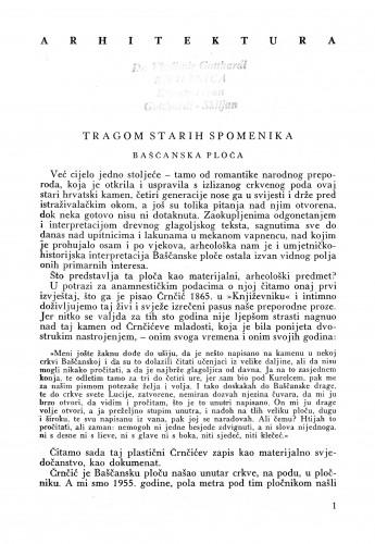 Tragom starih spomenika : Bašćanska ploča : Bulletin Instituta za likovne umjetnosti Jugoslavenske akademije znanosti i umjetnosti