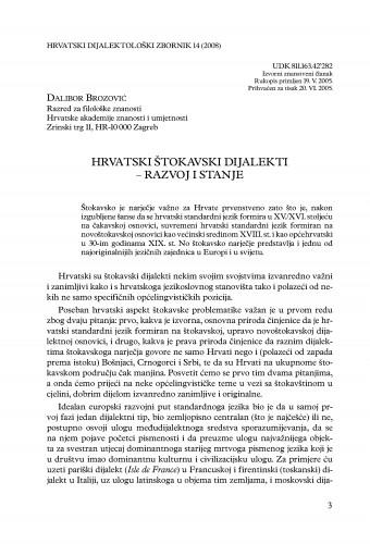 Hrvatski štokavski dijalekti - razvoj i stanje : Hrvatski dijalektološki zbornik
