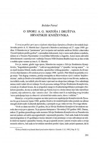 O sporu A. G. Matoša i Društva hrvatskih književnika / Božidar Petrač