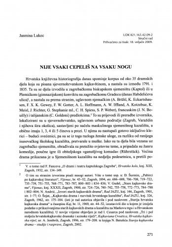 Nije vsaki cepeliš na vsaku nogu : Građa za povijest književnosti hrvatske