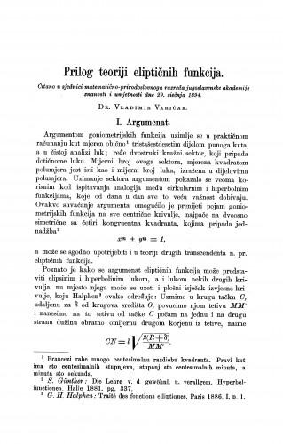 Prilog teoriji eliptičnih funkcija