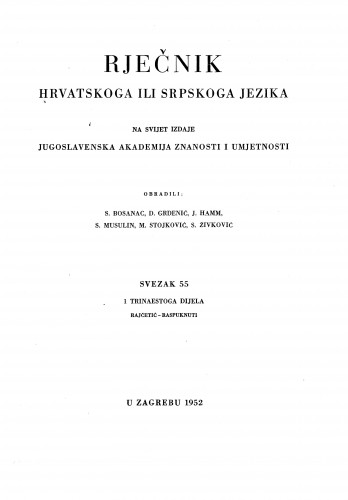 Sv. 55 : 1 trinaestoga dijela : Rajčetić-raspuknuti : Rječnik hrvatskoga ili srpskoga jezika