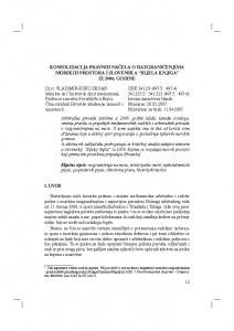 Konsolidacija pravnih načela o razgraničenjima morskih prostora i slovenska ''Bijela knjiga'' iz 2006. godine