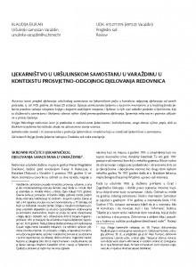 Ljekarništvo u uršulinskom samostanu u Varaždinu u kontekstu prosvjetno-odgojnog djelovanja redovnica