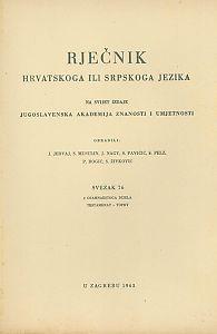 Sv. 76 : 2 osamnaestoga dijela : testament-topov : Rječnik hrvatskoga ili srpskoga jezika