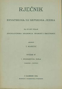 Sv. 47 : posmrtnik-poutišiti : Rječnik hrvatskoga ili srpskoga jezika