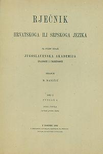 Sv. 4 : buka-češulja : Rječnik hrvatskoga ili srpskoga jezika